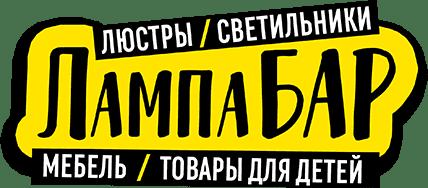 ЛампаБар (Волгоград)
